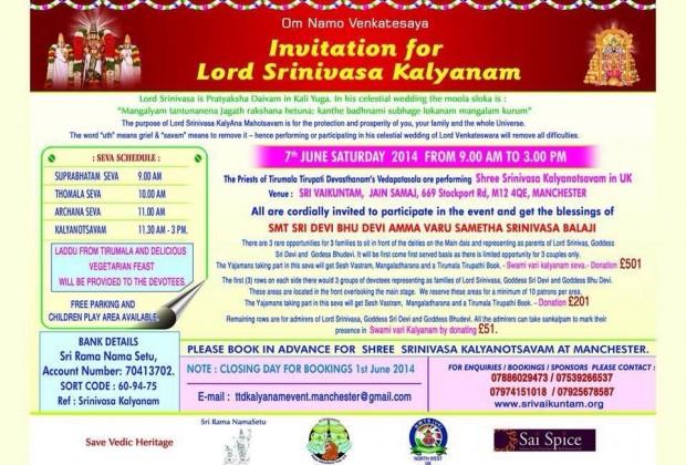 Lord Srinivasa Kalyanam
