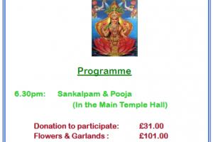 Varalakshmi Vratham at Balaji Temple, Birmingham