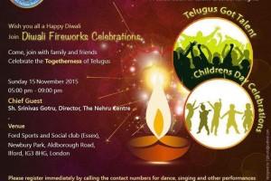 త్రివిధ ఉత్సవ వేడుకలు (Diwali Fireworks Celebration)
