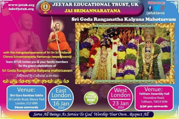 Sri Goda Ranganatha Kalyana Mahotsavam