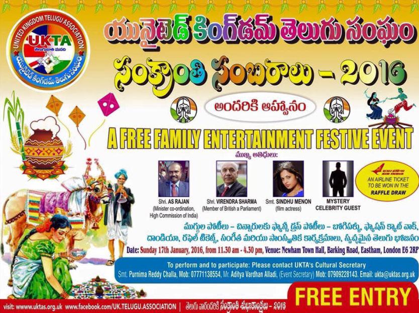 uktelugusangham-sankranthi-celebration