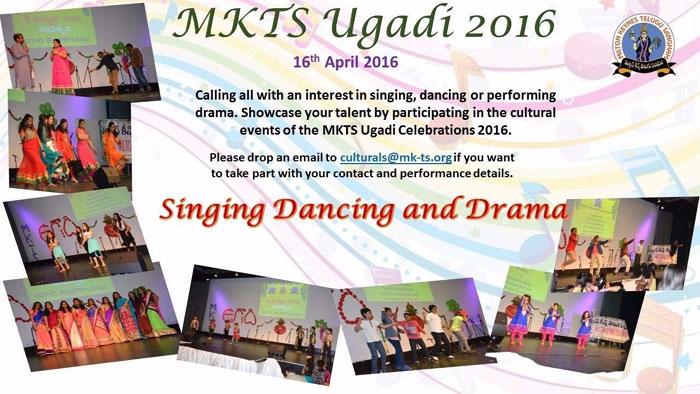MKTS Uagadi 2016 – Singing, Dancing & Drama