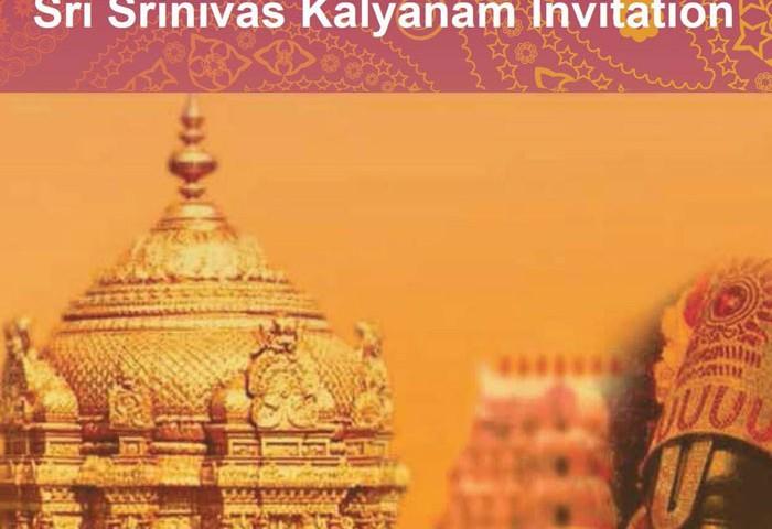 Sri Srinivasa Kalyanam Invitation