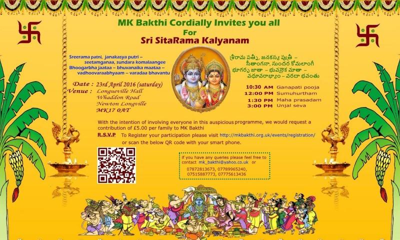 Sri Sitarama Kalyanam Invitation by MK Bakthi