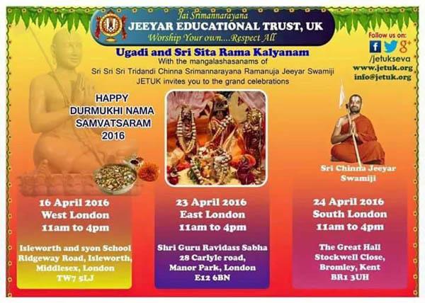 Ugadi & Sri Sita Rama Kalyanam