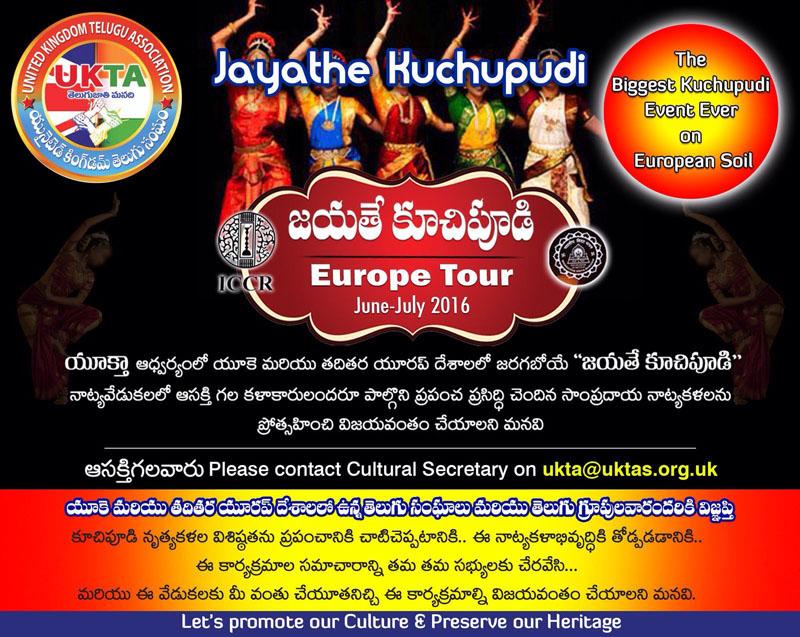 Kuchipudi-event