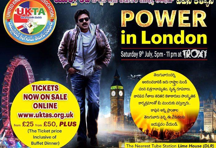 Power Star Pawan Kalyan in London (Chief Guest for UKTA Anniversary)