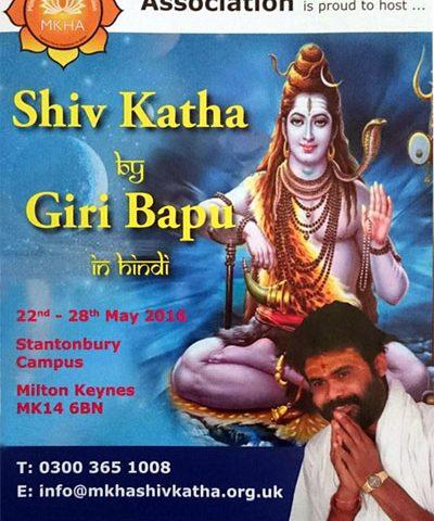 MKHA Shiv Katha by Giri Bapu