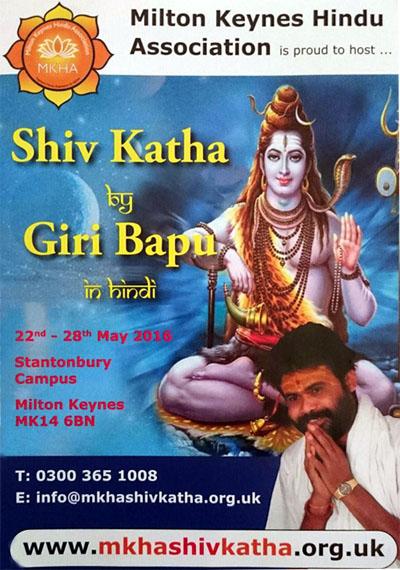 mk-shivkatha-giribapu