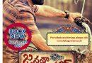 Janata Garage Movie Tickets Online Booking for U.K
