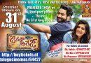 """""""Janatha Garrage"""" Premiere Show on August 31 @ Stockport Plaza"""