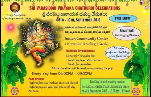 Sri Varasiddhi Vinayaka Chathurdi Celebrations