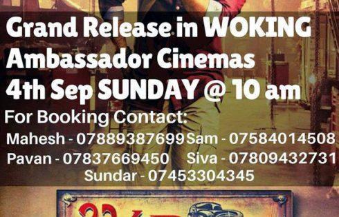 Janata Garrage – Grand release in Woking Ambassador Cinemas