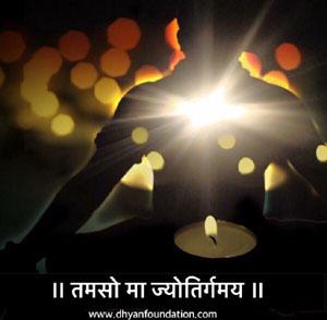 Tama Soma Jyothirgamaya (తమ సోమా జ్యోతిర్గమయా)