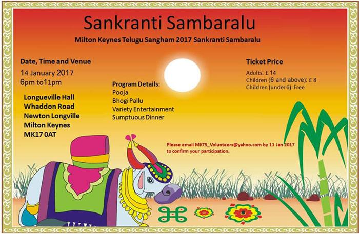MKTS Sankranthi Sambaralu 2017