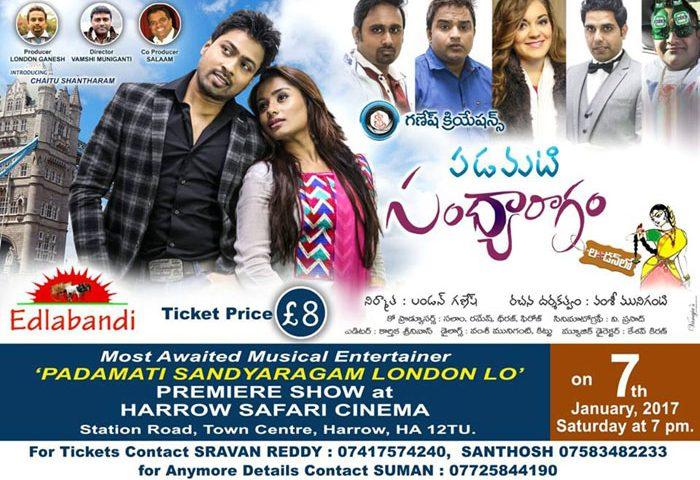 """""""Padamati Sandhya Ragam"""" releasing in UK"""