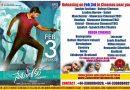 """Nani's Latest Movie """"Nenu Local"""" Releasing in U.K"""