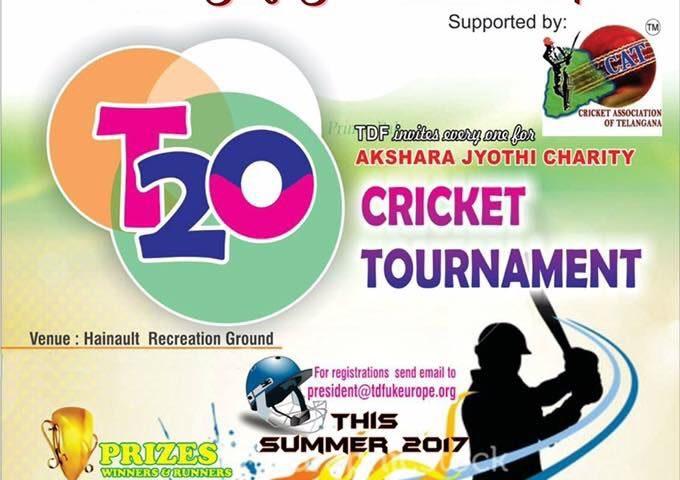 Acharya Jaya shankar T20 Cricket Tournament