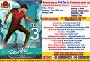 """Natural Star Nani's """"Nenu Local"""" Telugu Movie UK Schedule"""