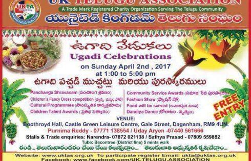 UK Telugu Association Ugadi Celebrations