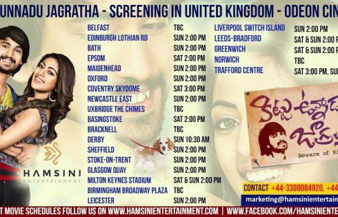 """Kittu Vunnadu Jagratha"" Releasing in UK on March 3rd, 2017"
