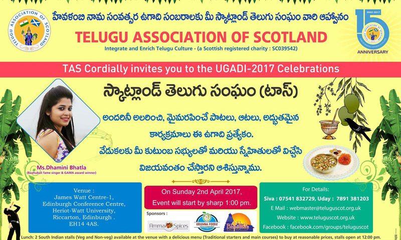 TAS Ugadi Celebrations 2017 Invitation