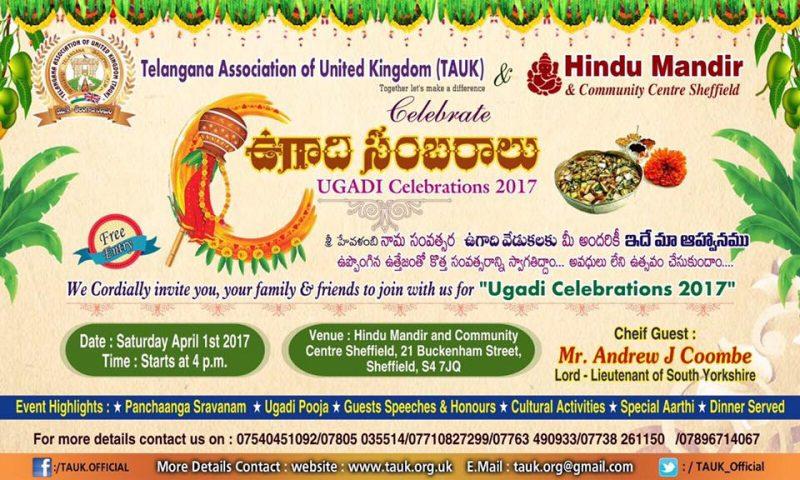 TAUK Ugadi Celebrations – 2017