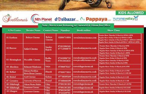 Katamarayudu Movie Schedule in UK