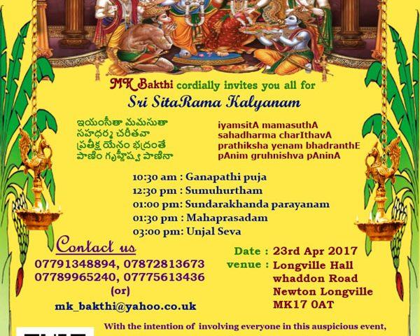 Sri Sitarama Kalyanam by MK Bakthi