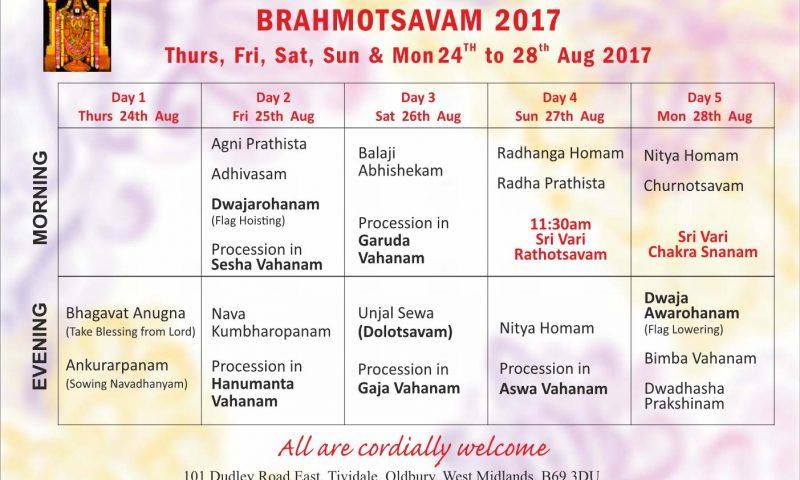BRAHMOTSAVAM 2017 In UK