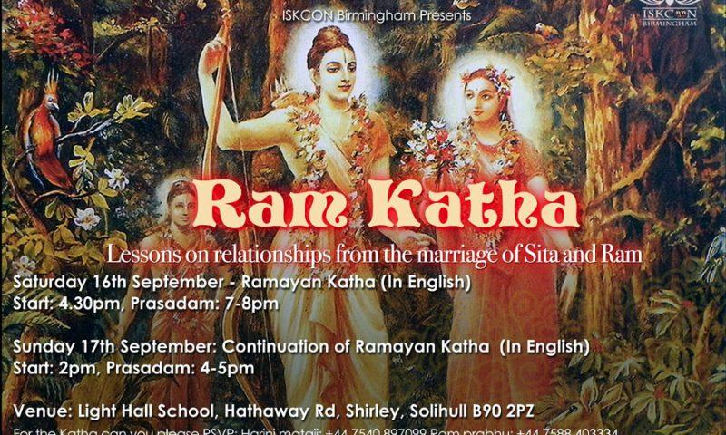 """""""Ram Katha"""" By ISKON Birmingham"""