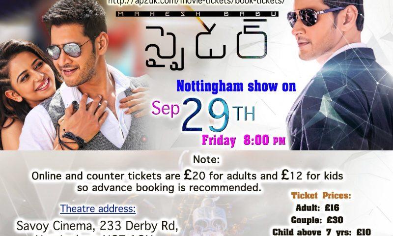 Spider Telugu Movie Regular Show in Nottingham, UK
