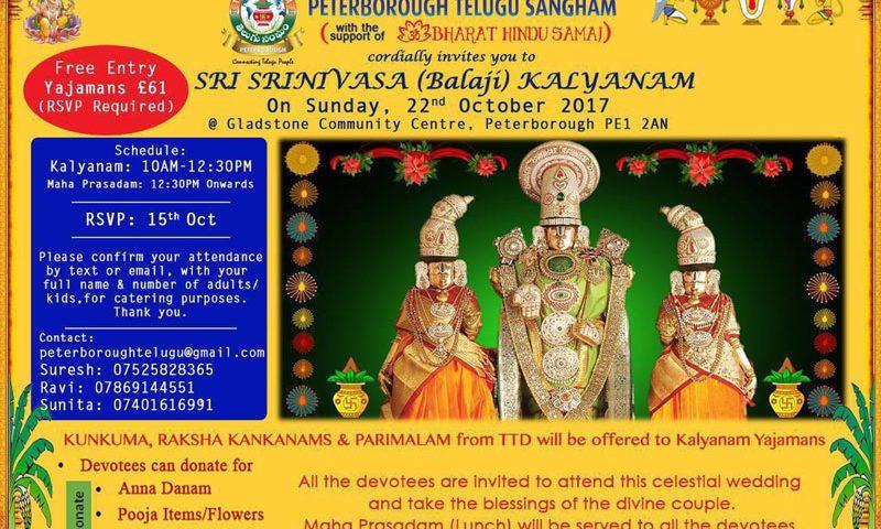 Sri Srinivasa Balaji Kalyanam