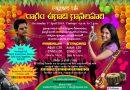 """Ragam"" Ugadi Ganalahari Music Event"