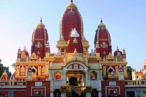 List of Hindu Temples & Religious Organisations in the UK