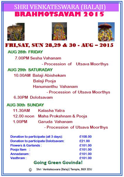 Brahmotsavam Programme 2015 Page1