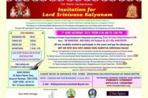 Invitation: Lord Srinivasa Kalyanam