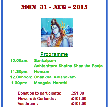Shiva Annual Utsavam 2015