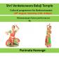 Cultural Programs For Brahmotsavam at Balaji Temple, Birmingham