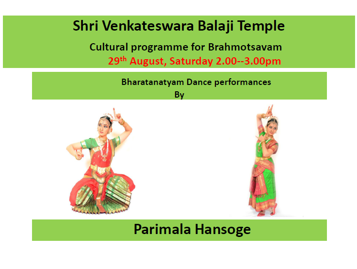 upd cultural programme 29 aug, Balaji temple
