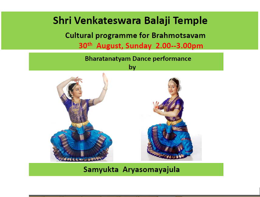 upd cultural programme on 30 aug at Balaji temple