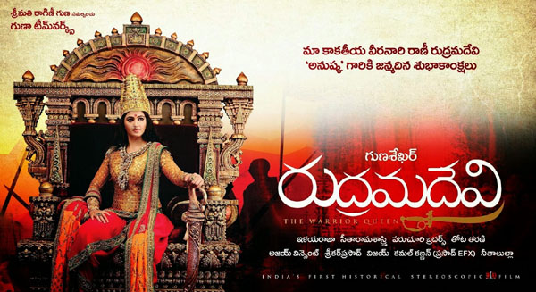 Anushkas-Rudrama-Devi-First-Look-Poster