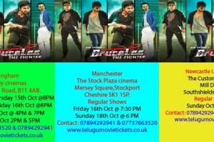 Brucelee Movie Schedules – Birmingham, Manchester, Newcastle
