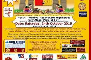 Dasara & Bathukamma celebrations by Telangana Development Forum U.K