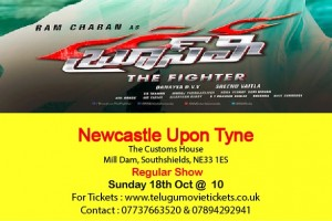 Brucelee – Newcastle Upon Tyne Schedule
