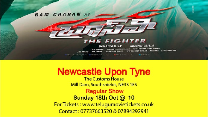 NewcastleUpon Tyne