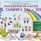 Telugu Association of London Children's Day 2015