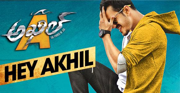 akhil-banner