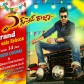Express Raja Movie UK Schedule