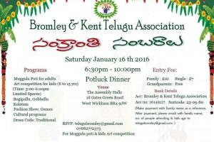 Bromley & Kent Telugu Association (Sankranthi Sambaralu 2016)